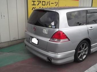 DSCF0361