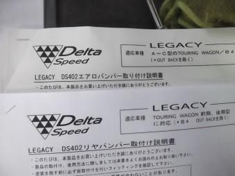 DSCF0798