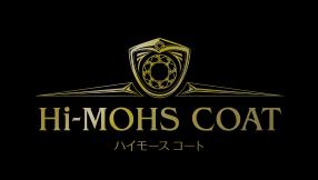 Hi-MOHS COAT(ハイモース コート)